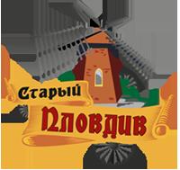 "ресторан ""Старый Пловдив"""